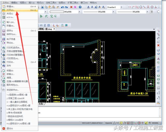 CAD中怎麼測量工具怎麼用?CAD測量面積和距離的命令是什麼? - 每日頭條