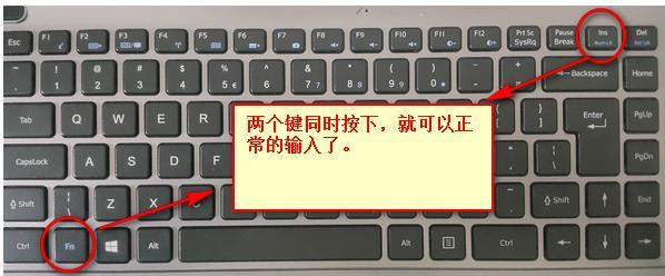 電腦鍵盤打字錯亂的解決方法 - 每日頭條