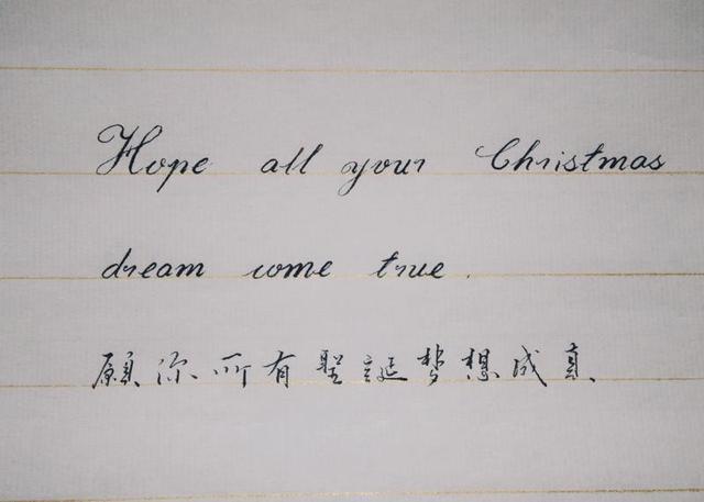 簡易手工聖誕卡製作圖解(附手寫中英日語聖誕祝福賀卡詞) - 每日頭條