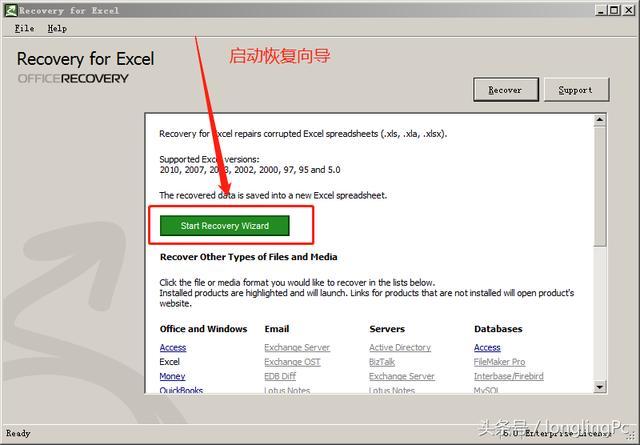 Excel電子表格損壞無法打開的解決辦法 - 每日頭條