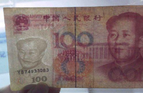為什麼錯版人民幣有那麼多收藏家喜愛? - 每日頭條