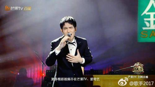 歌手2017獅子合唱團《你是我最深愛的人》永邦原唱試聽歌詞下載 - 每日頭條