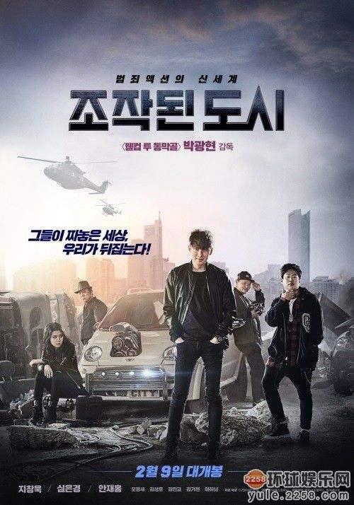 原創:韓國這些揭露社會黑暗,極近喪心病狂的電影你看過幾部?內附連結 - 每日頭條