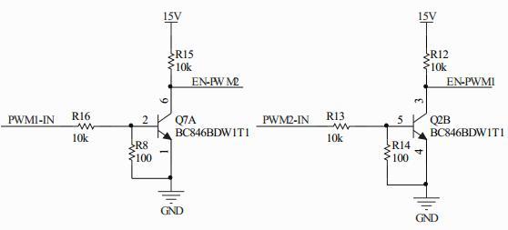應用UCC27524實現電平變換和脈寬信號互鎖 - 每日頭條