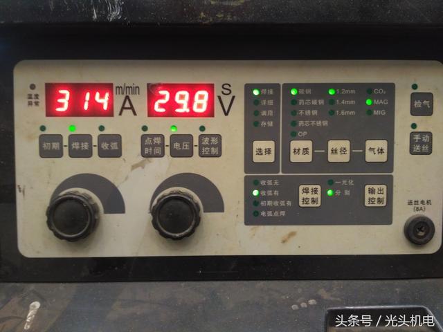 機械冷作入門:二保焊的原理及設備知識介紹 - 每日頭條