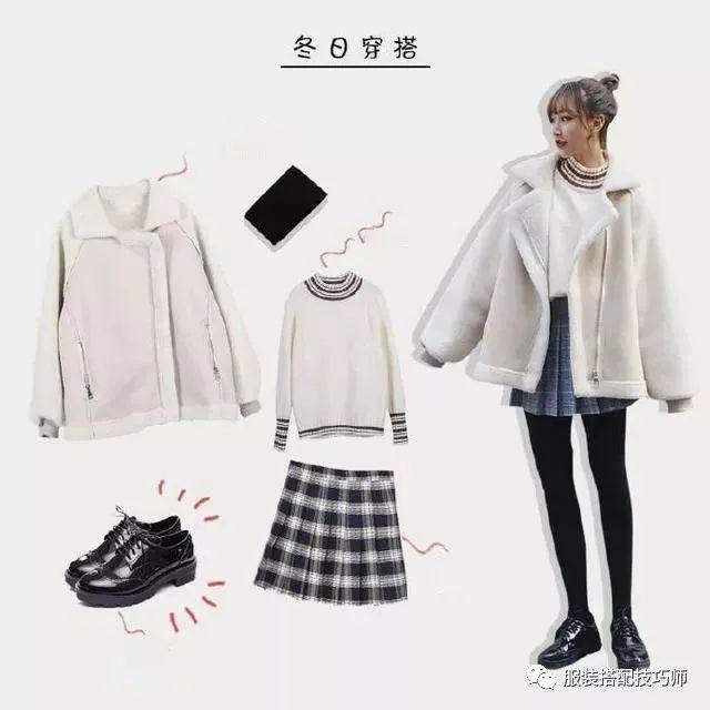 13套學生黨冬季穿衣搭配圖片,解決日常穿搭苦惱! - 每日頭條