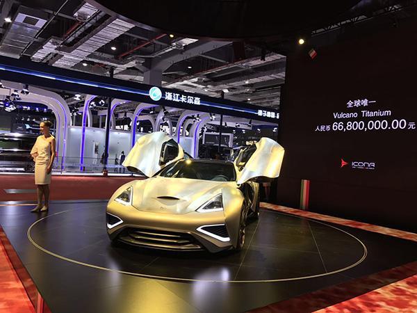 上海車展最貴五款車:最高售價6680萬,中國品牌標價千萬 - 每日頭條