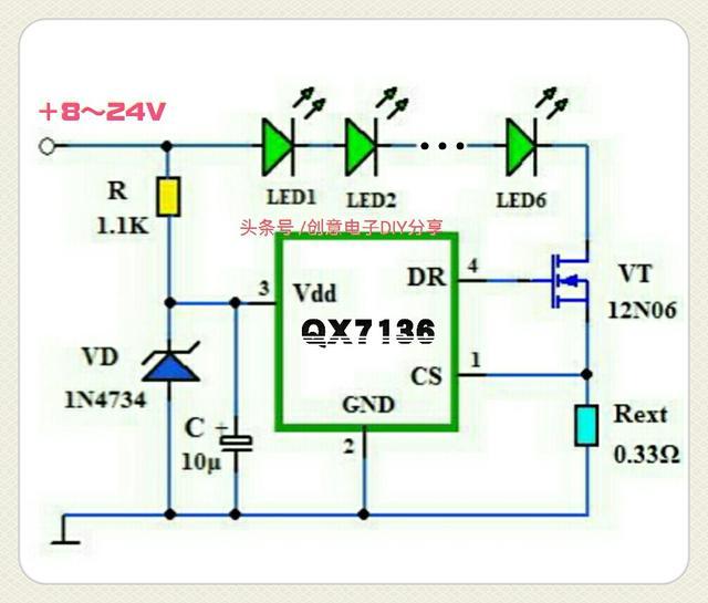 只需一個電阻即可調光的3~100V大電流LED恆流驅動電路 - 每日頭條