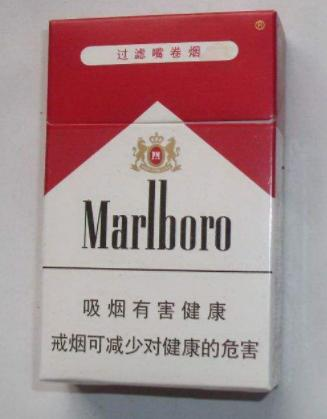 一個富有魅力的「偶像男人」——萬寶路香菸 - 每日頭條