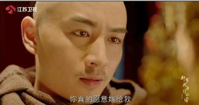 那年花開月正圓:所有的真相大白 沈星移對周瑩說:好,我娶你! - 每日頭條