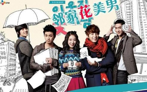 《浪漫滿屋》《夜行書生》《奶酪陷阱》細數那些由韓漫改編的韓劇 - 每日頭條