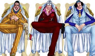 海軍大將和四皇都是海賊王的最高檔戰力,但有細微差距 - 每日頭條