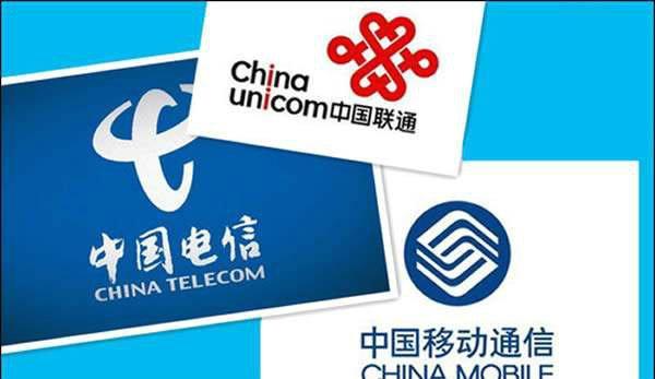 中國移動放大招:全新日租卡。1.5元1.5GB上網流量! - 每日頭條