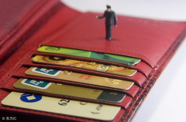 銀行信用卡評分系統。看看你的信用額度是多少 - 每日頭條