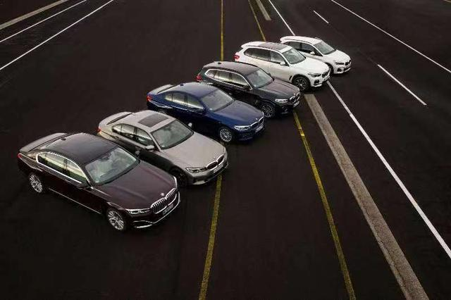 寶馬集團6款插電式混合動力新車在日內瓦車展全球首發 - 每日頭條