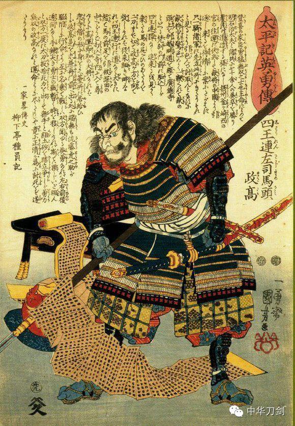日本浮世繪中的日本武士 - 每日頭條