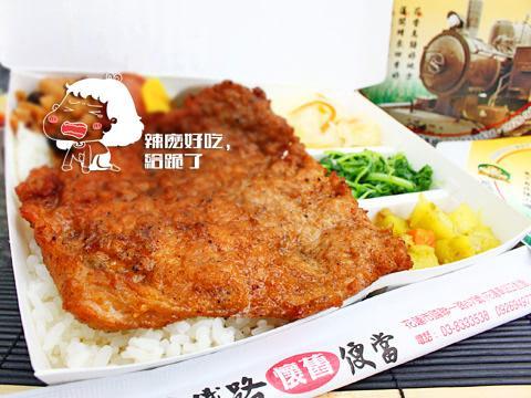 臺灣十大便當美食盤點 不吃便當等於沒去過臺灣 - 每日頭條