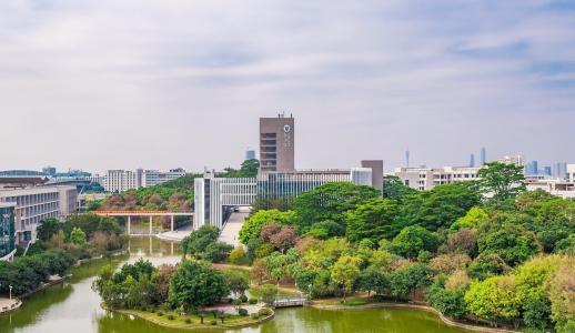 廣東人口最少的四個城市:第一是珠海 - 每日頭條