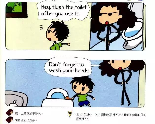 跟小小孩一起說英文 In the bathroom - 每日頭條
