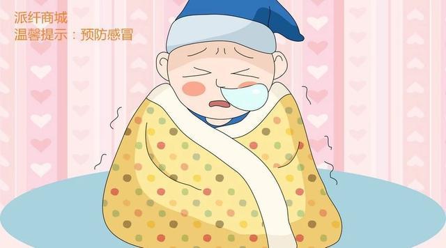 換季感冒~牢記7點常識。感冒好的快 - 每日頭條