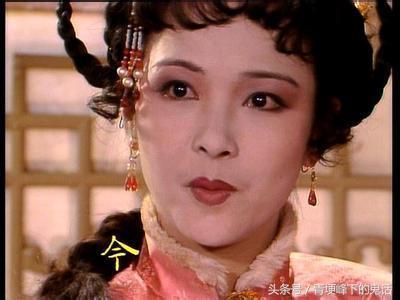 薛寶琴嫁給梅家了嗎 - 每日頭條