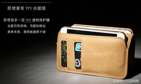蘋果iPhone7/6Plus真皮手機套。商務之選。價格不菲 - 每日頭條