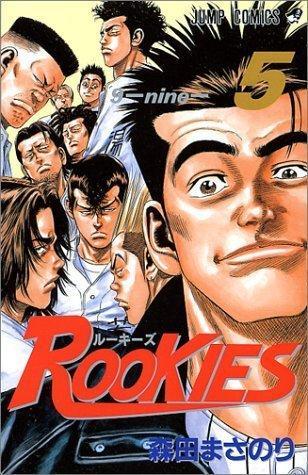 日式青春的極致!以「棒球」為主題的漫畫 - 每日頭條