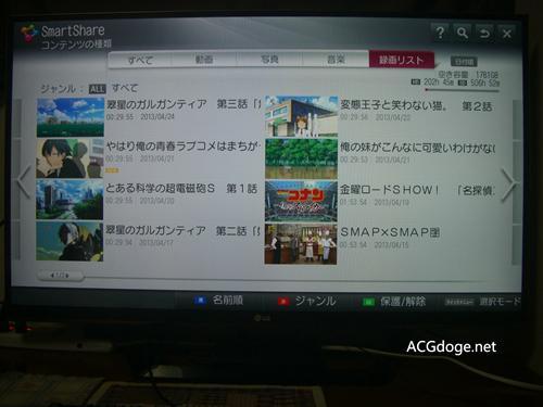 日本電視臺 4K/8K 播放技術未來或禁止電視錄影 - 每日頭條