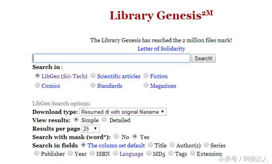最優質的電子書資源下載網站合集 - 每日頭條