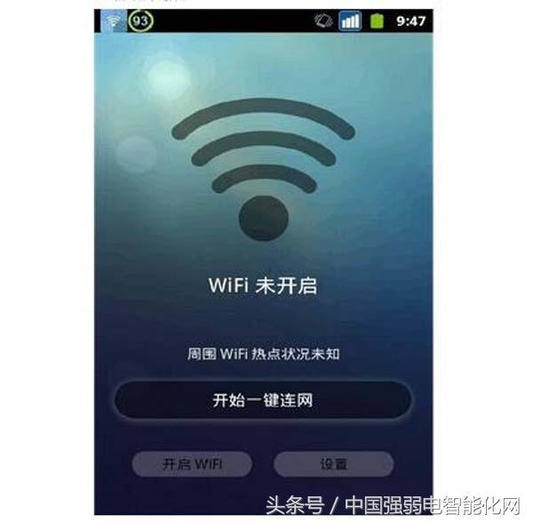 隨時隨地破解-最新版手機電腦wifi密碼破解教程!弱電網絡 - 每日頭條