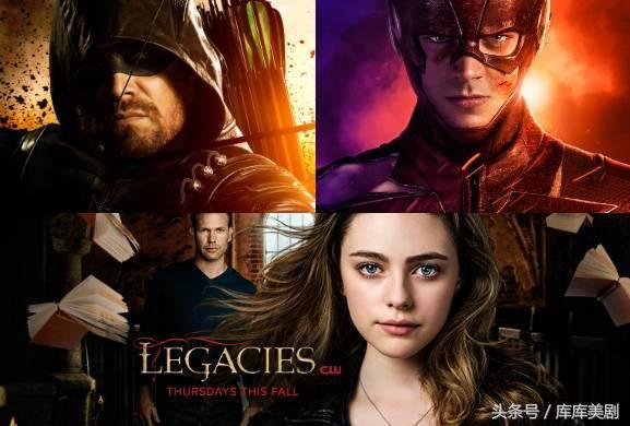 DC超級英雄美劇回歸日期揭曉!CW公布2018-2019秋季美劇時間表 - 每日頭條