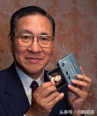 大賀典雄的傳奇跨界人生:音樂家,締造亞洲最偉大的電子帝國 - 每日頭條