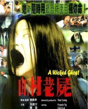 你看過最恐怖的電影TOP1是什麼? - 每日頭條