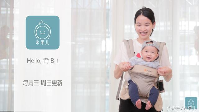 米果兒:想和寶寶出門輕鬆,但背巾,背帶你真的用對了嗎? - 每日頭條