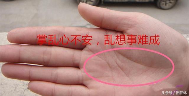 手紋亂就一定是苦命嗎? - 每日頭條