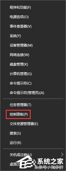 Win10打開控制臺提示「管理員已阻止mmc.exe」怎麼解決? - 每日頭條