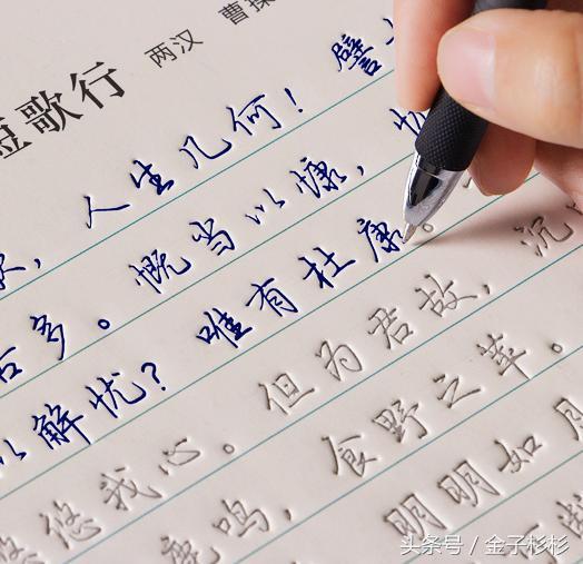 要想孩子寫的一手好字。28天速成魔幻練字貼。讓孩子愛上寫字 - 每日頭條
