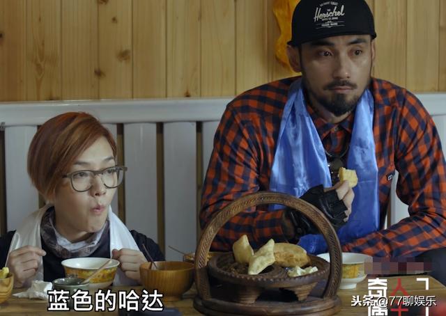 范曉萱低調帶男友上節目,自曝娛樂圈太複雜,不會復出! - 每日頭條