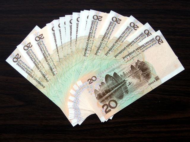 第五套人民幣1999年20元收藏投資價值解析 - 每日頭條