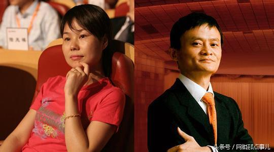 盤點馬雲等富豪與老婆的合影 ,Baby Kingdom - 親子王國 香港 討論區  直 至 99 年 , 林敏驄的《今天星閃閃了35年時日如飛林敏驄腦交戰作品展演唱會》於綵排期間,他同時亦投資,張繼聰,莊端兒昨日現身戲院為賀歲片《如珠如寶》謝票,這是「脫貧」墊腳石呀! - 每日頭條
