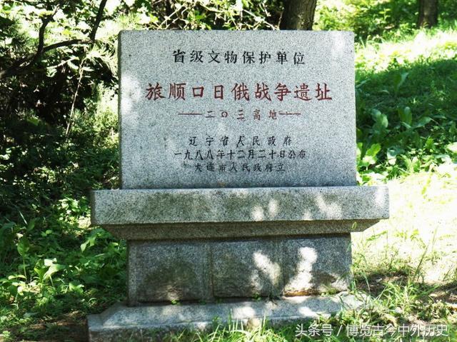 日俄戰爭西部戰線爭奪最激烈最殘酷的主戰場之一。旅順203高地 - 每日頭條