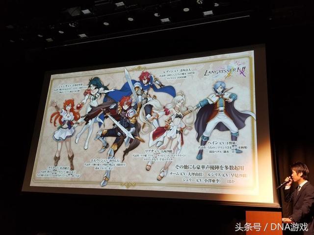 《夢幻模擬戰1&2》發售日公布 將加入新人物限定版包含懷舊DLC - 每日頭條