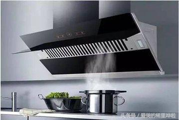 廚房抽油煙機厚厚一層油漬。教你兩招。自己動手輕鬆去除油漬 - 每日頭條