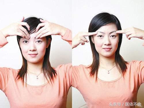 怎樣延緩面部衰老消除皺紋?介紹一套消除皺紋的面部保健操 - 每日頭條