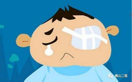 「提醒」長假期間,仍要注意預防兒童眼睛意外受傷 附正確處理指南 - 每日頭條