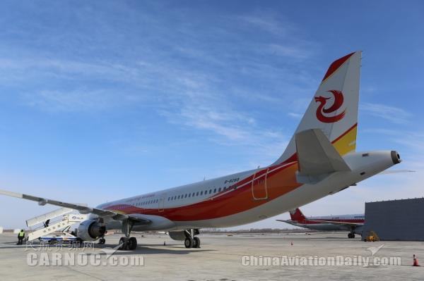 龍江航空引進兩架飛機落戶哈爾濱 - 每日頭條