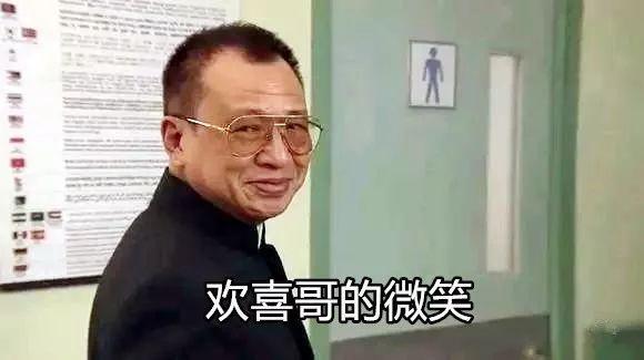 廣州有種油膩中年,叫「麻甩佬」 - 每日頭條