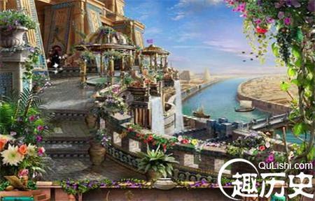揭秘巴比倫的空中花園:兩河文明的美麗傳說 - 每日頭條