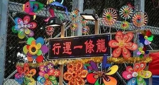 2017香港年宵花市開放時間及地點一覽 - 每日頭條
