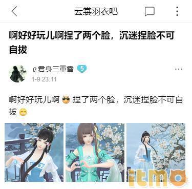 《雲裳羽衣》:騰訊與西山居能否改變中國女性遊戲市場? - 每日頭條